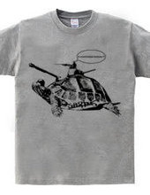 The Tortoise Tank