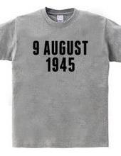 1945年8月9日