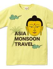 ASIA/熱帯アジア・モンスーントラベル