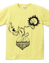 太陽とバナナ