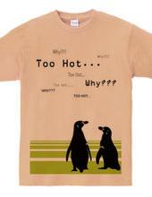 Too Hot...