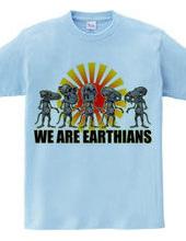 我々は地球人だ