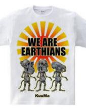 我々は地球人だ2