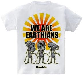 我々は地球人だ3