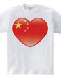 Chinese_heart_flag
