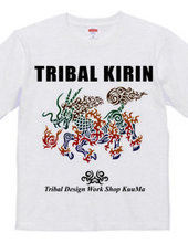 TRIBAL KIRIN