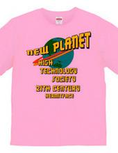 NEW PLANET