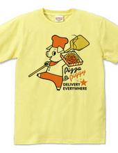 Pizza Piggy