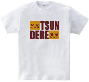 TSUNDERE~ツンデレ~