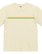 115-horizon(orange/green)