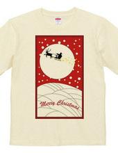 Merry Christmas (花札)