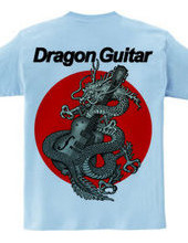 DragonGuitar