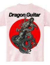 DragonGuitar