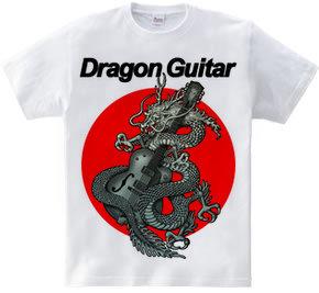 DragonGuitar2