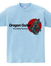 DragonGuitar3