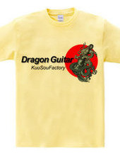 DragonGuitar3