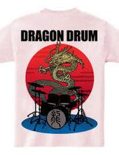 DragonDrum2