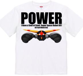 鋼鉄のパワー 超宇宙ロボ001