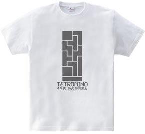 テトロミノ・両面