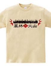 武田騎馬隊 2
