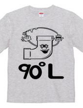 90°エルボーマン