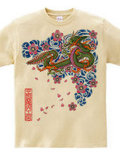 龍と桜吹雪