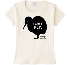 I CAN'T FLY.