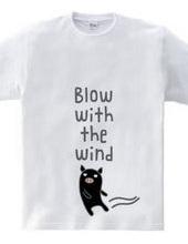 風の吹くまま