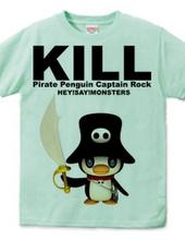 海賊ペンギン KILL part3