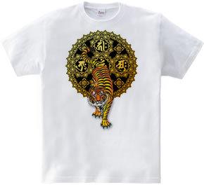 金剛界曼荼羅と虎