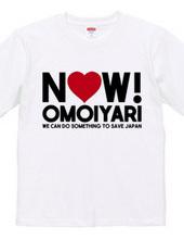 オモイヤリ(東北地方太平洋沖地震チャリティTシャツ)