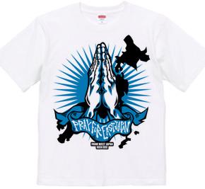 PRAY FOR EAST JAPAN BLUE
