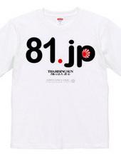 81 DOT jp Rising Sun
