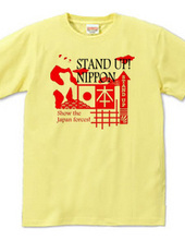 Stand Up! Nippon