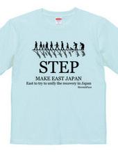 一歩!!(東日本復興Tシャツ)