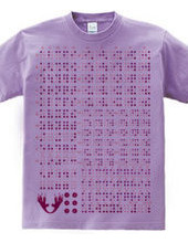 Braille dot (Pink)