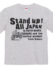 from Riders