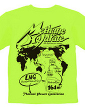MethaneHydrateGas
