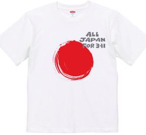 ALL JAPAN 3,11