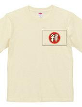 日本応援Tシャツ3〜東日本大震災チャリティー