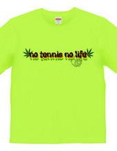 no tennis no life