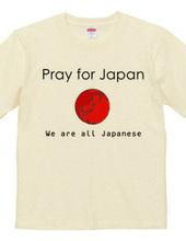 t.pray