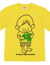 Rise again for children of fukushima.