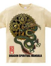 龍と金剛界曼荼羅梵字