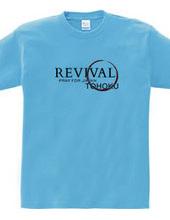 REVIVAL(チャリティーTシャツ)