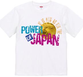 POWER OF JAPAN(東北復興支援チャリティー)