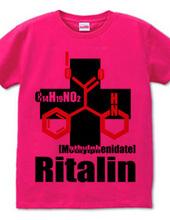 リタリン(レッド×ブラック)