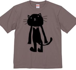 黒猫/コウシン