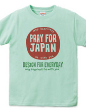 To Support Japan Earthquake & Tsunam