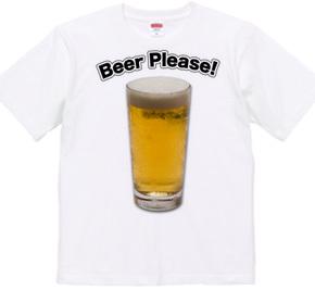 リアルなビール
